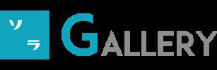 solur -Gallery-